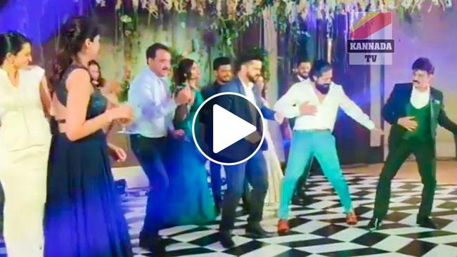 Yash Shakes A Leg At Senior Kannada Hero Daughter's Wedding Reception!