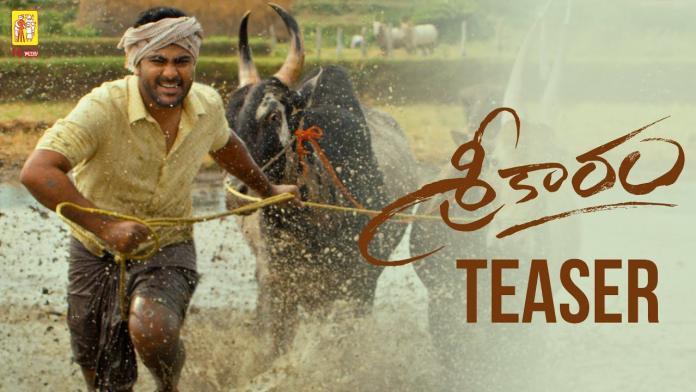 Sreekaram Teaser: Sharwanand To Make A Revolution On Farming