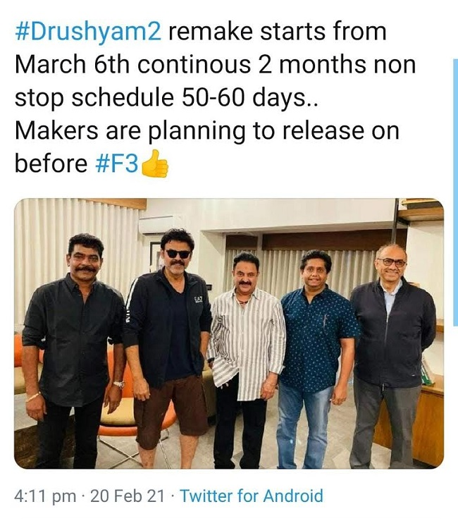 It's Official: Venky To Start Remaking 'Drishyam 2' From 6th March!