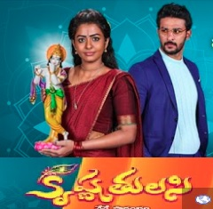 Krishna Tulasi – Daily Serial – 5th March – E11