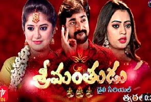 Srimanthudu Daily Serial – E32 – 8th March