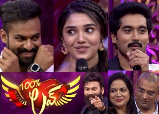 100% Love Show with Real and Reel Couple – 28th Feb