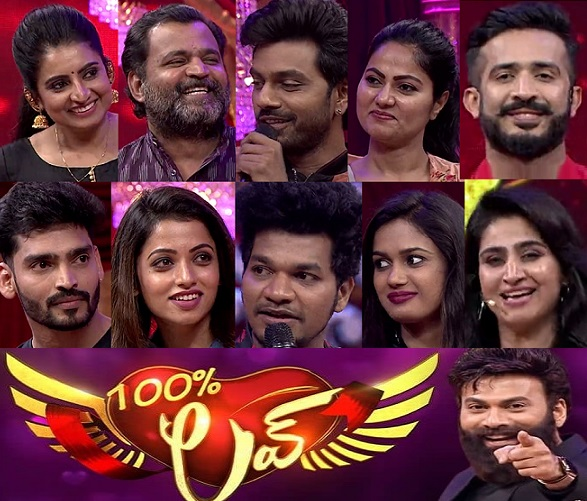 100% Love Show with Real and Reel Couple – 7th March