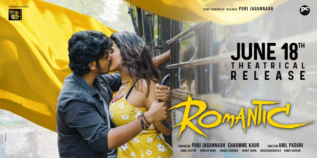 Akash Puri's 'Romantic' Gets A Release Date!