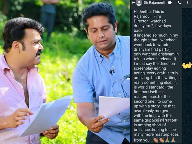 Drishyam 2 Director Feels Honoured After Receiving A Message From Rajamouli