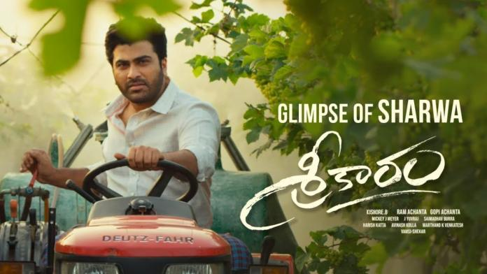 Sharwanand 'Srikaram'.. Pre release event to be attended by these celebs on 8th and 9th