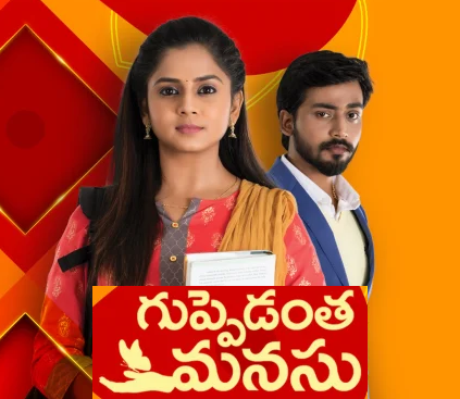 Guppedantha Manasu Daily Serial E107 – 10th Apr
