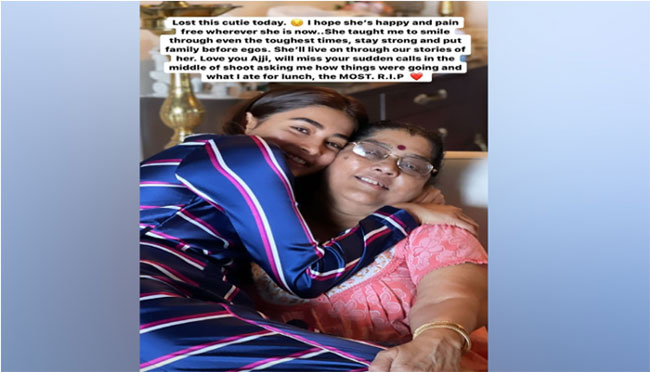 Pooja Hegde's Posts An Emotional Message On Her Grandmother!