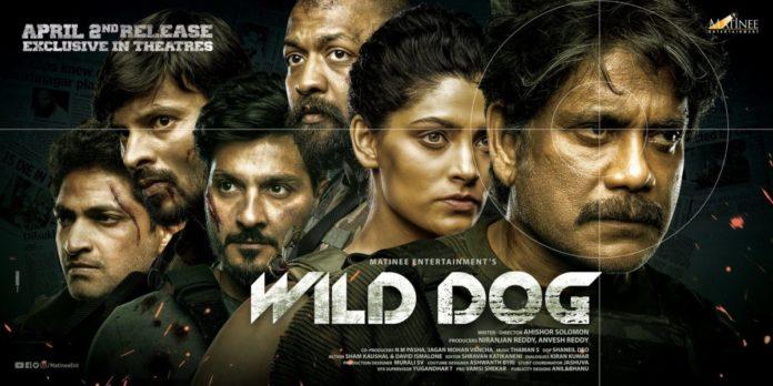 Wild Dog will hit the screens on April 2nd – Nagarjuna