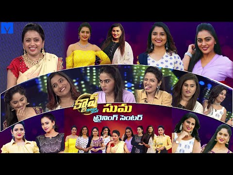 Suma Cash Game Show – 6th Mar with – Ankitha,Tejaswini,Ashu Readdy,Mahathi,Lahari,Vandana,Bhavana