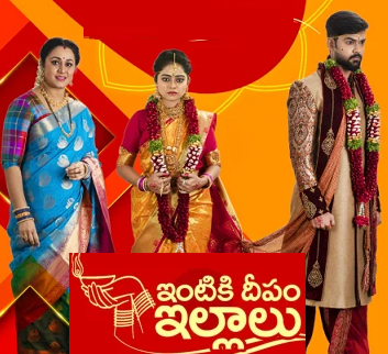 Intiki Deepam Illalu New Daily Serial – E32 – 12th Apr