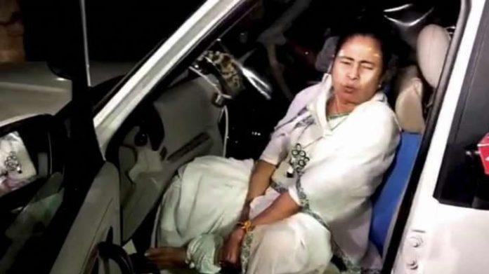 మమతా బెనర్జీకి గాయం..! కుట్ర కోణం ఉండొచ్చు.. దీదీ అనుమానం