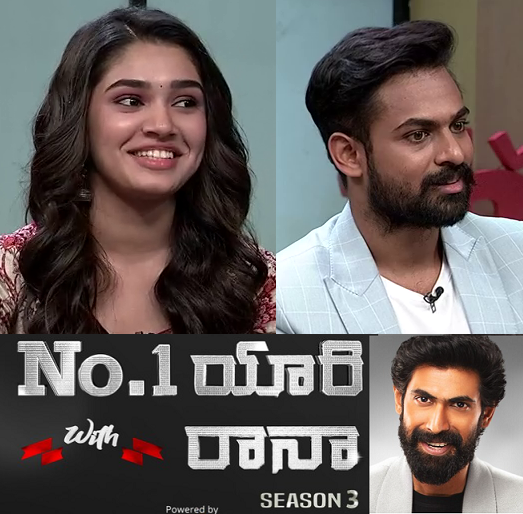 No.1 Yaari with Rana – Season 3 – 9th May with Vasihnav Tej and Krithi Shetty