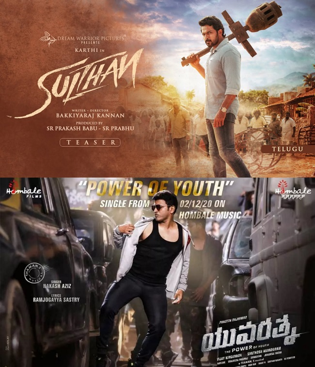 'Sultan' & 'Yuvarathnaa' Getting Ignored Completely!