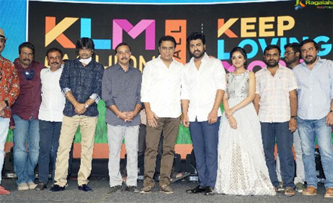 'Sreekaram' Has Been Made With Real Heart: KTR