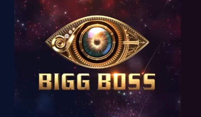 Bigg Boss Telugu 5 to begin from this date..?