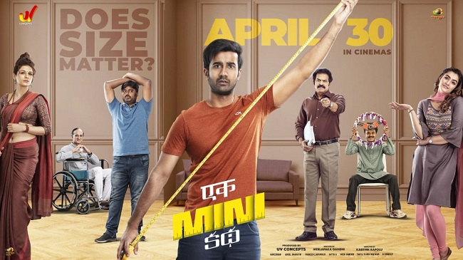 Ek Mini Katha Locks 30th April release