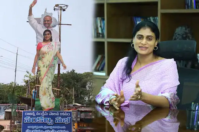 Four Vehicles In Sharmila's Convoy Collide With Each Other En Route To Khammam!