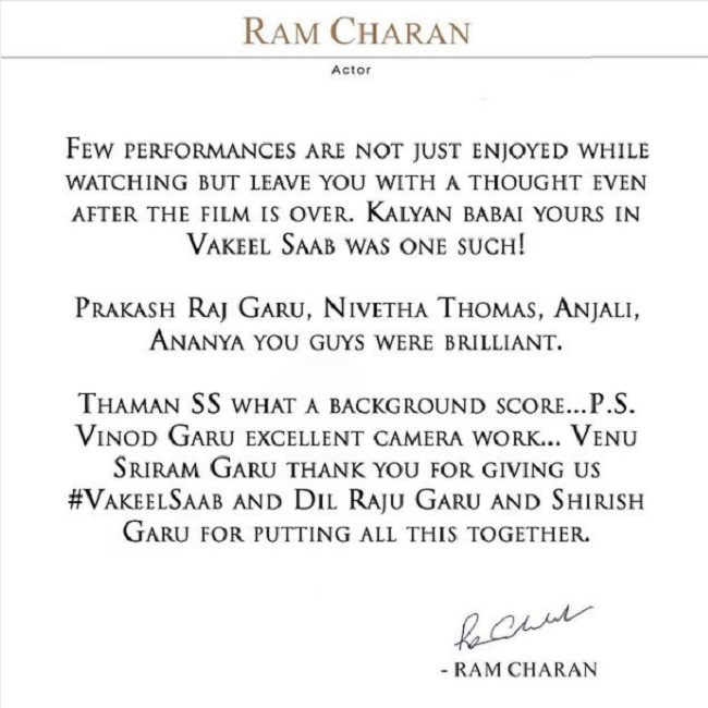 Ram Charan Shares His Thoughts On His Babai's 'Vakeel Saab'!