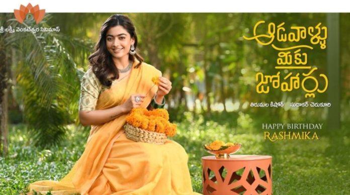 Aadavallu Meeku Johaarlu First Look: Rashmika Mandanna looks drop-dead gorgeous