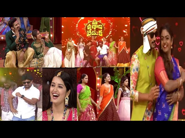 Star Maa Ugadi Event – 14th April with Nani as guest