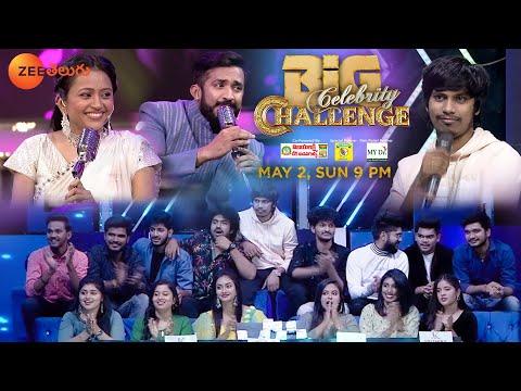 Suma's Big Celebrity Challenge -E9 – 2nd May