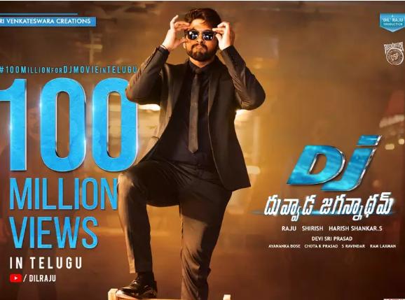 "Allu Arjun starrer ""Duvvada Jagannadham"" sets new record, garners 100 million views on YouTube"