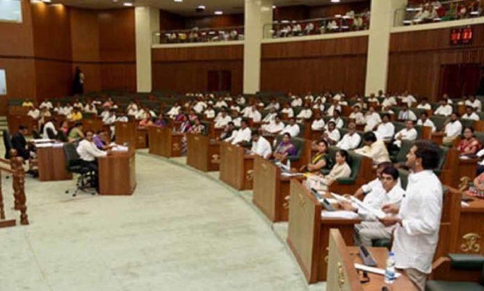 YCP MLA criticized YCP MP Raghurama Krishnamaraju in Assembly