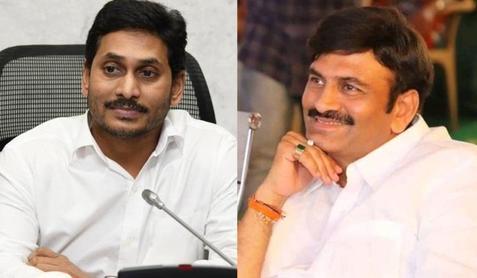 YCP govt is scaring MP Raghurama with different cases??