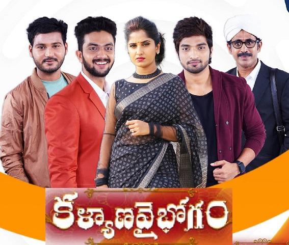 Kalyana Vaibhogam Daily Serial – E1148 – 25th Sep