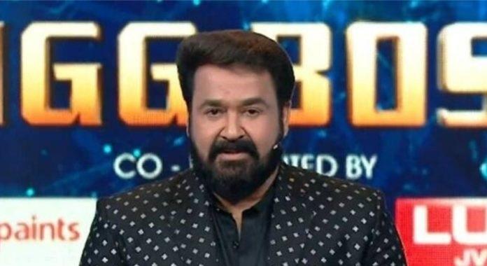 Bigg Boss Malayalam set sealed for violating Covid lockdown