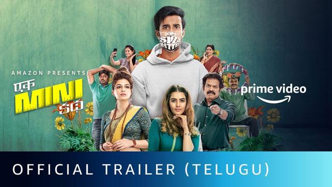 'Ek Mini Katha' Trailer Talk: Story Of A Guy With 'Small' Problem!