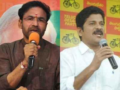 T'gana opposition leaders Kishan and Revanth slams KCR