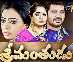 Srimanthudu Daily Serial – E207 – 28th Sep
