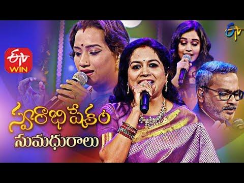 Swarabhishekam Sumadhuralu – 30th May
