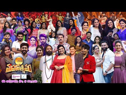 Zee Mahotsavam 2021 | 16th Anniversary Mega Event