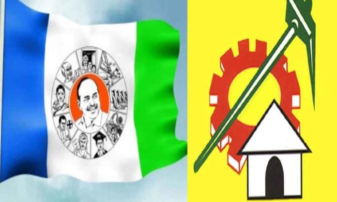 Jagan governement recovered lands worth Rs 5080 crores from TDP