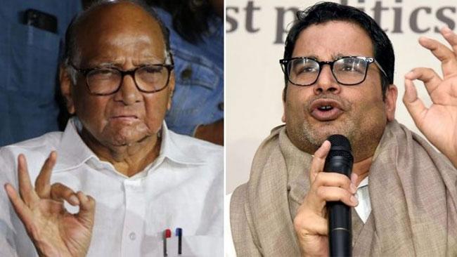 Did Sharad Pawar Meet Prashant Kishor For Presidential Elections?