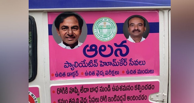 Eatala joining BJP, but KCR government's Aalana vehicles still show him as health minister