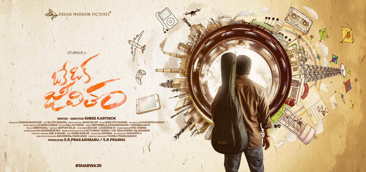 Exclusive: Intriguing Title locked for Sharwanand's #Sharwa30