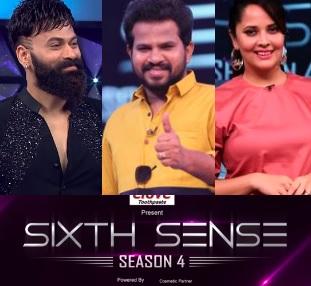 Sixth Sense Season 4 – E1 – 12th June with Hyper Aadi , Anasuya