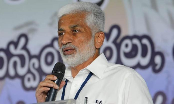 Executive capital of AP will be shifted to Vizag soon: Vijaysai Reddy