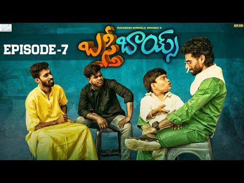 Basti Boys Web Series || Episode – 7 || Naga Babu Konidela Originals