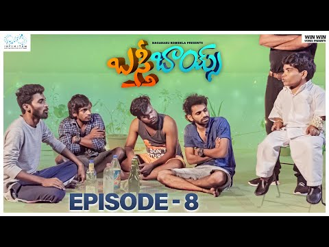 Basti Boys Web Series || Episode – 8 || Naga Babu Konidela Originals
