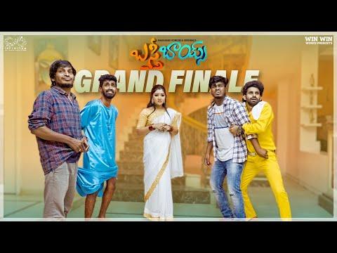 Basti Boys Web Series    Episode – 10    Naga Babu Konidela Originals