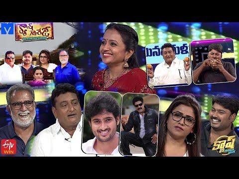 Suma Cash Game Show – 5th Jun with  Vishwak Sen,Simran Choudary,Megha Lekha,Mahesh