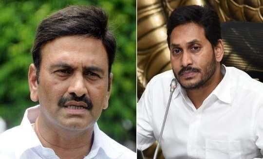MP RRR files a rejoinder on Jagan's bail revocation petition