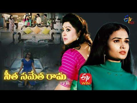 Seetha Sametha Rama New Daily Serial – E13-  23rd Jun