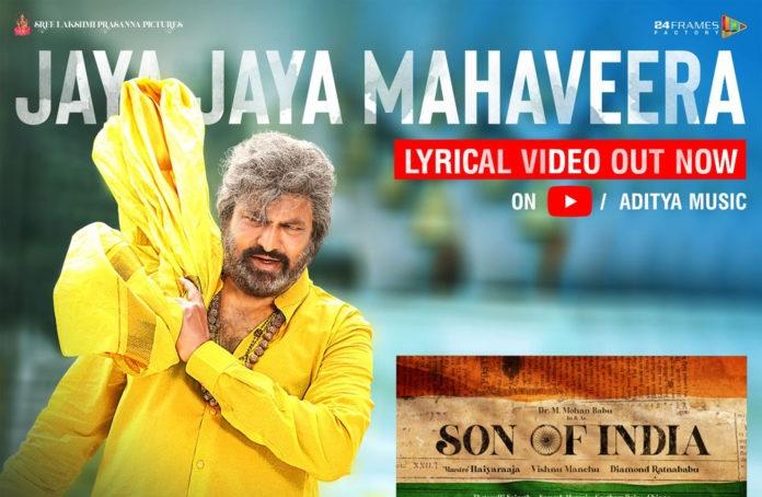 Amitabh Bachchan shares 'Jaya Jaya Mahaveera' song from Mohan Babu starrer 'Son of India'