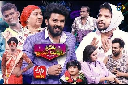 Sridevi Drama Company – Sudheer and Aadhi – 13th June